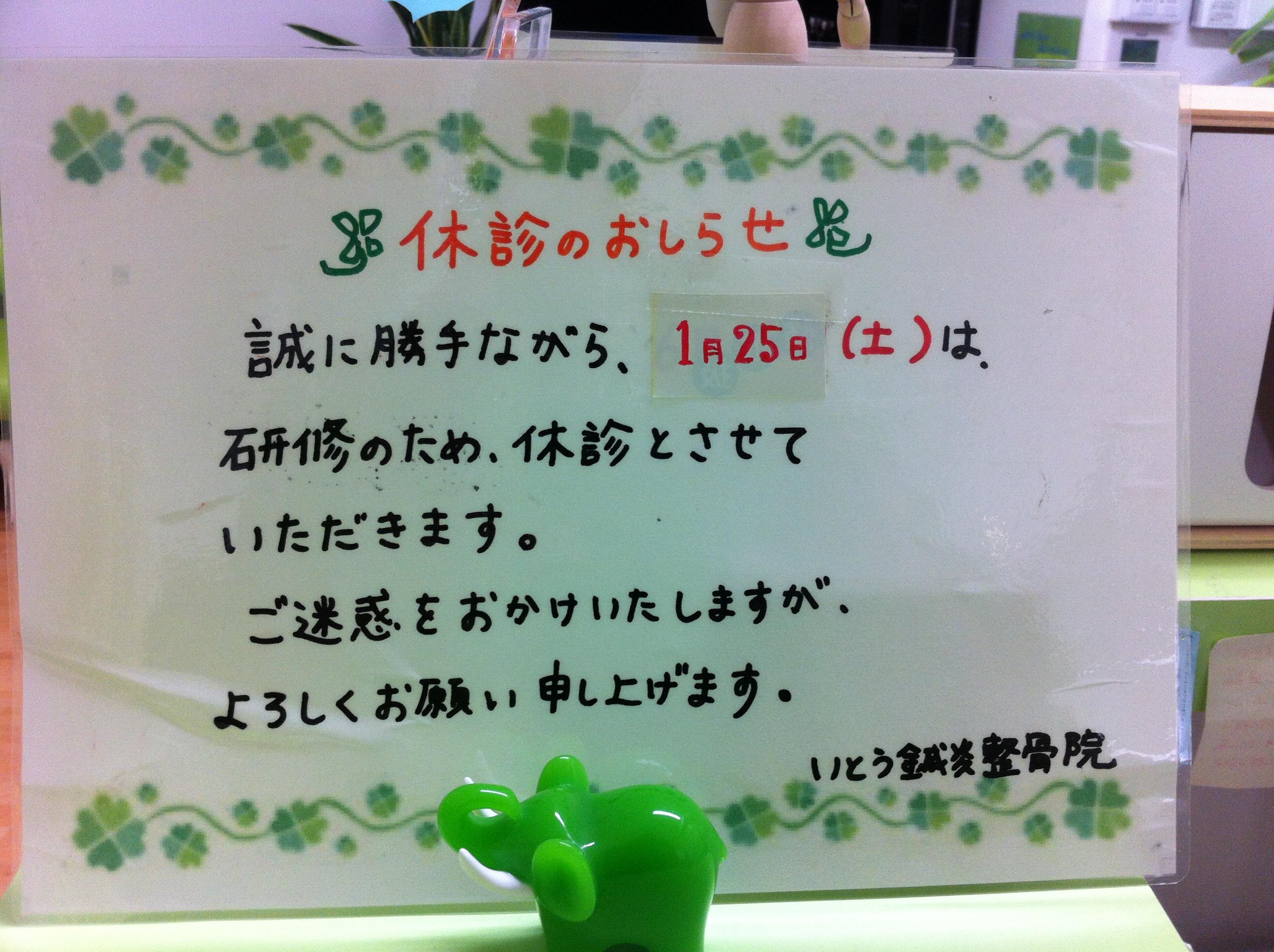 IMG_5404