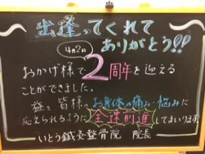 2014.4.2.1
