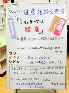 20160119_02