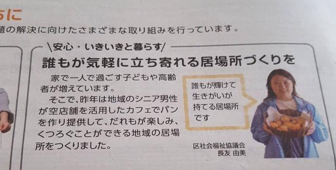 5月30日(火):午前診→満員御礼、午後診→残り2枠