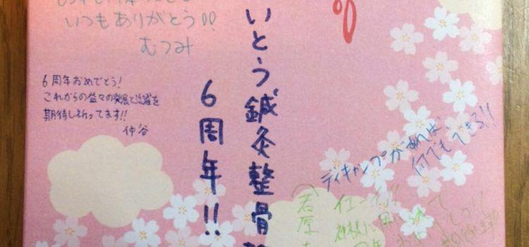 4月10日(火):キャンセル待ち