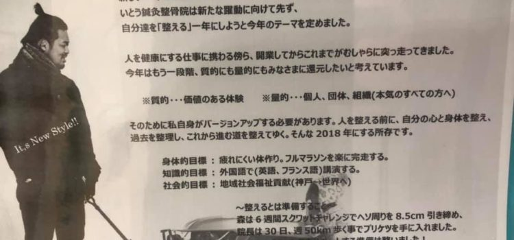 2021 /01/08(金)キャンセル待ち