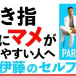 2021/ 06/11(金)キャンセル待ち